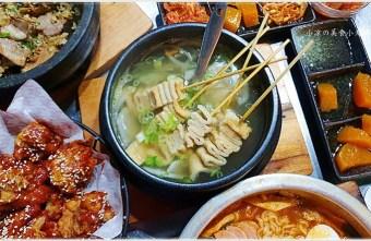 2020 05 01 115727 - 台中韓式料理║享盡韓劇內美食,辣豆腐鍋、韓式炸雞、大韓魚板湯,不用去韓國也有道地美味!!