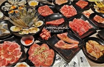 2020 05 12 193553 - 熱血採訪│台中超過60種食材吃到飽!燒肉牛排活蝦現點吃飽飽,飯後甜點不能錯過這一片!