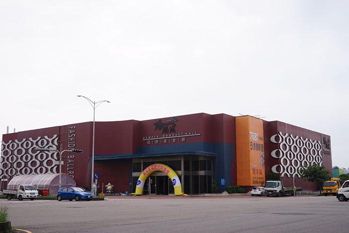 2020 05 29 012319 - 熱血採訪│台中海港城家電清倉特賣會,多種福利商品只有10天
