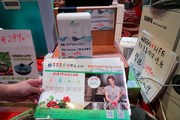 2020 05 29 012326 - 熱血採訪│台中海港城家電清倉特賣會,多種福利商品只有10天