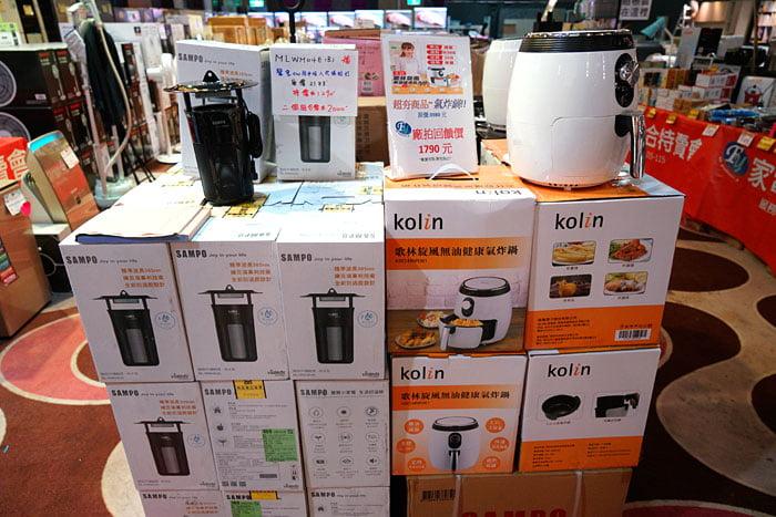 2020 05 29 012332 - 熱血採訪│台中海港城家電清倉特賣會,多種福利商品只有10天