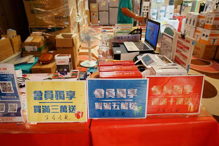 2020 05 29 012338 - 熱血採訪│台中海港城家電清倉特賣會,多種福利商品只有10天