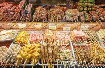 2020 06 06 231430 - 台中靜宜夜市必吃這一攤!野火燒烤串燒口味超多~肉串三串一百好划算!
