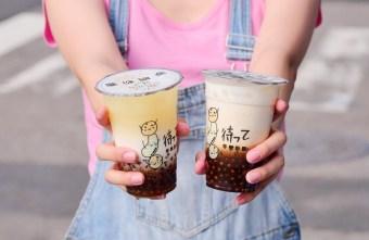 2020 06 24 221149 - 熱血採訪│走過路過女孩容易錯過的鮮奶綠茶!喝起來像是抹茶,記得要點半糖