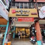 青海路上韓國老闆開的韓式料理,除了專賣比較少見的牛排骨湯飯,還有家常韓式餐點~