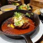爆漿牛肉漢堡排吃的出真材實料!味道用心的日式定食,平日經濟午餐價格很實惠喔!
