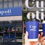 Cupoti Cafe咖波堤│咖啡表現不錯,裝潢和外帶杯也好拍,店員可愛