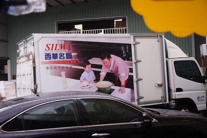 2020 07 16 132627 - 熱血採訪│年年人潮大爆滿,短短十天,台中工廠直營出清NG鍋具又來了