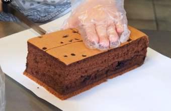 2020 07 19 155824 - 綿密古早味現烤蛋糕,巧克力口味濃厚不甜膩,大推~