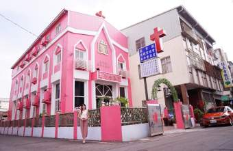2020 08 09 214542 - 免飛越南!台中也有超夢幻粉紅教堂,台中新景點你拍過了嗎?