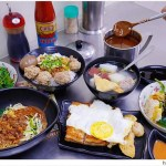 熱血採訪 | 台中經典一麵三吃,香濃麻醬任你淋、滿滿料的綜合湯還可以免費加湯