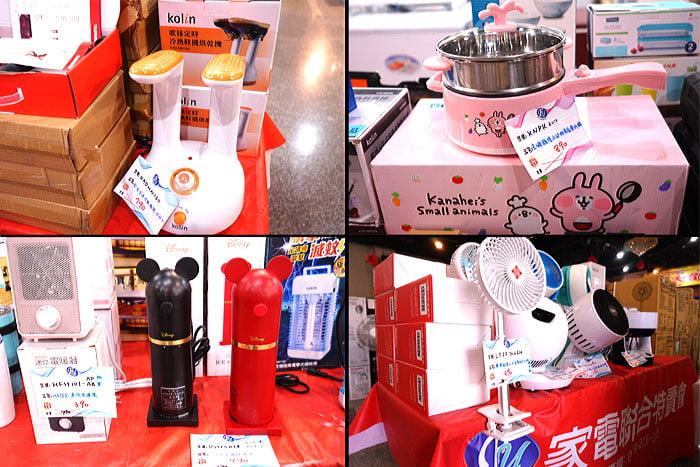 2020 08 14 031211 - 熱血採訪│2020老振芳宴會館家電清倉來囉!掃地機器人、冷氣冰箱一次買足