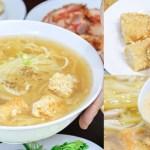 熱血採訪│不用特地跑去台南,也能吃到料鮮味美的土魠魚羹!加點烏醋更對味~