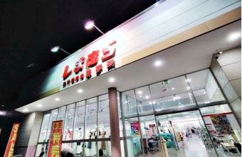 2020 08 18 180415 - 來自日本平價服飾店除了Uniqlo,居然還有這家~