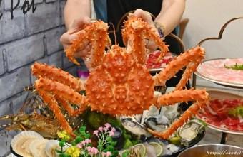 2020 08 25 002858 - 熱血採訪│超狂極盛帝王蟹饗宴,4人同行,一人不到千元,還有自助吧喝到飽,營業至凌晨一點!