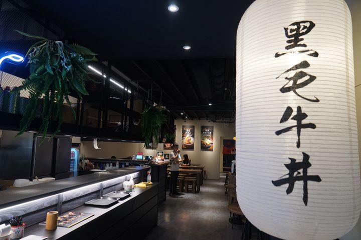 2020 08 25 202324 - 熱血採訪│台中丼飯專賣店,限時推出100元人氣安格斯黑牛丼,活動只到這一天