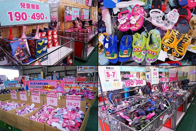 2020 08 27 013026 - 熱血採訪│台中8月鞋廠開倉,只有十幾天,樣品鞋、福利品一次滿足,加1元再多一件