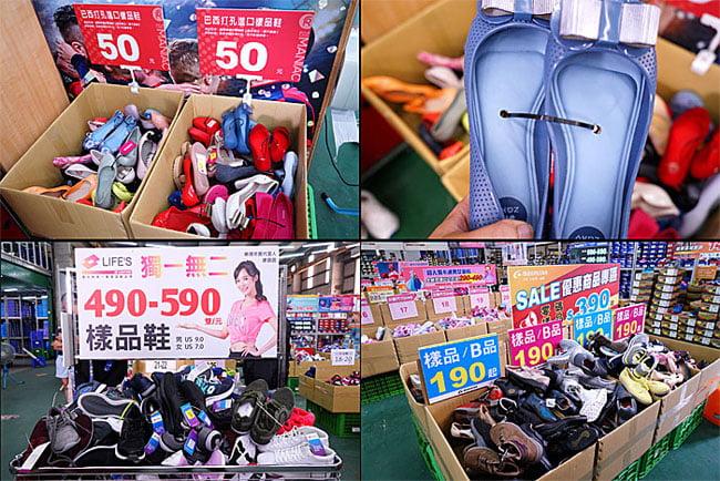 2020 08 27 013027 - 熱血採訪│台中8月鞋廠開倉,只有十幾天,樣品鞋、福利品一次滿足,加1元再多一件