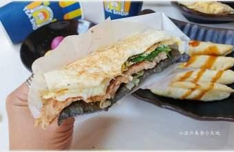 2020 08 31 110634 - 曜喫早餐║高工路新開的早午餐,黑白吐司、香酥蛋餅還有8種口味炒麵唷!!
