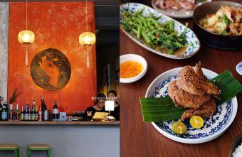 2020 09 05 113544 - 梔香|預約制泰式餐館晚餐,用餐氛圍很好