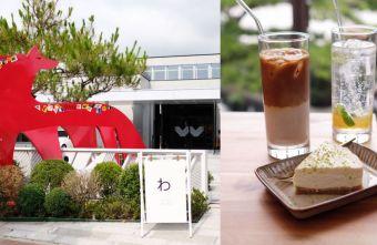 2020 09 05 114113 - Watashi coffee 隱藏在Winnovation多功能會館內,參觀建材、傢俱,還可以喝杯咖啡