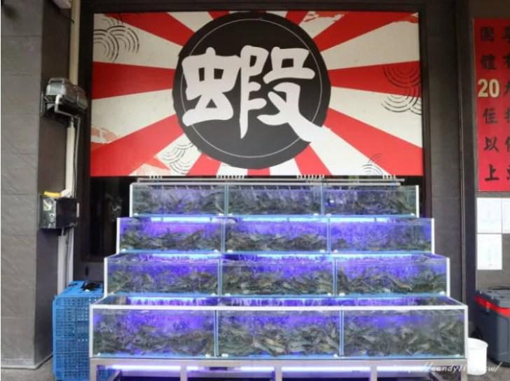 2020 09 09 201229 - 2020台中燒肉哪裡吃?16間台中燒肉懶人包