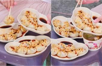 2020 09 15 040517 - 鳥哥正常手工湯包:深夜最強手工湯包餐車!在地10多年現包現蒸大顆爆汁只要60元