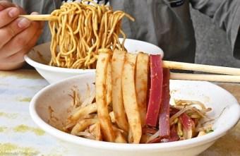 2020 09 16 165446 - 台中涼麵、涼皮推薦,夏日必吃銅板美食,彩色涼皮每日限量販售,晚來吃不到!