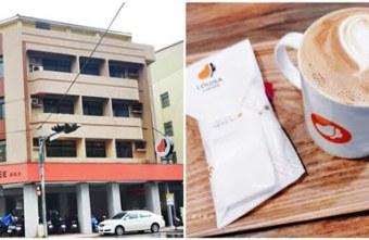 2020 09 17 173720 - 西區早午餐|路易莎咖啡東興門市~喝咖啡、吃早午餐、聊天聚會好地方,有wifi、不限時