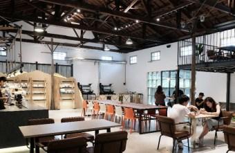 2020 09 26 161810 - 農會老倉庫改建而成,憬初尋咖啡館,品味手沖咖啡細看老空間的新轉變~
