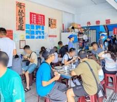 2020 09 28 133801 - 每天只賣五小時!台中人氣臭豆腐,開攤不用半小時就座無虛席,還有紅茶與湯品無限享用!