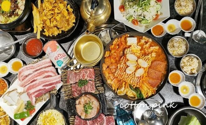 2020 09 28 235206 - 熱血採訪│台中韓式燒肉搭配部隊鍋、不出國也能來拉拉廚房吃好料