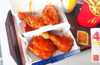 2020 09 29 224908 - 麥當勞韓風炸雞腿新推出,麥脆雞沾裹滿紅通通的韓式辣醬!