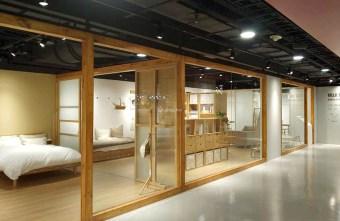 2020 10 09 110629 - 全台最大MUJI無印良品在台中,提案式概念店,還有無印良品之家