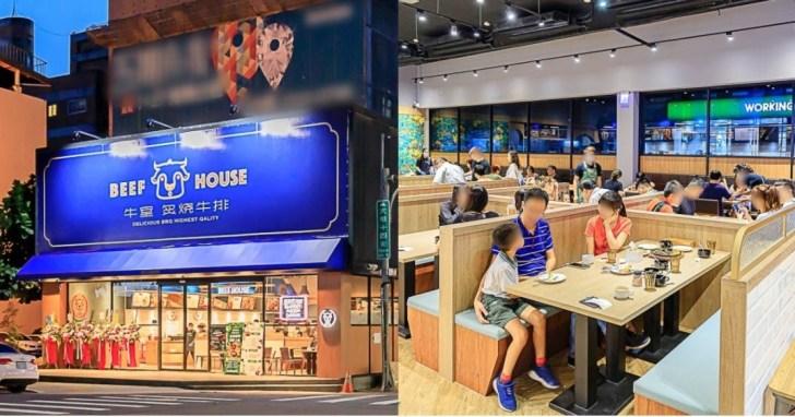 2020 10 09 223606 - 2020年9月台中新店攻略!25間台中新餐廳懶人包