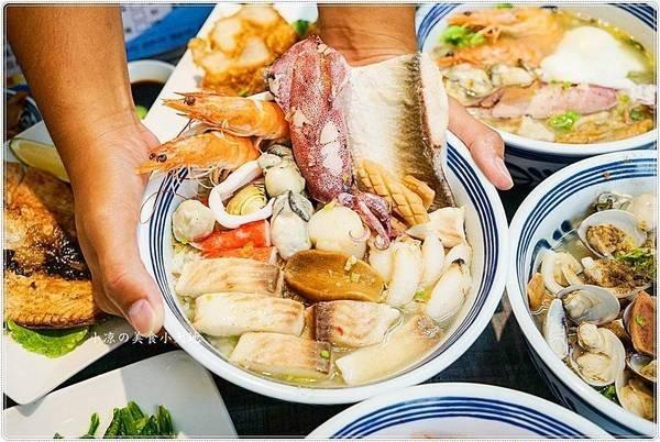 2020 10 13 094453 - 熱血採訪│台中海鮮粥,超浮誇系霸王粥,隨心所欲自由配,痛風也要吃!