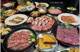 2020 10 14 211602 - 熱血採訪│大胃王最愛!頂級安格斯牛小排、松阪豬肉鴨胸、海鮮與60種以上韓式料理無限量供應吃到飽