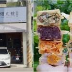 新竹超厚紅豆餅進軍台中!月底即將開幕就在美村路上~