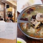 阿助海產店|鵝肉、現炒、火鍋,有冷氣的傳統海產店