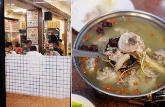 2020 10 23 202018 - 阿助海產店|鵝肉、現炒、火鍋,有冷氣的傳統海產店