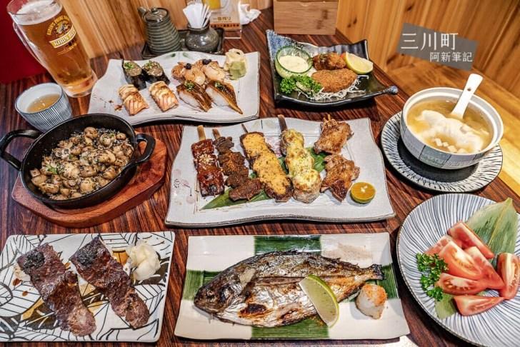 2020 10 27 092436 - 熱血採訪|三川町|台中日式料理推薦這間,炙燒火烤功夫超厲害,平價消費超高評價~