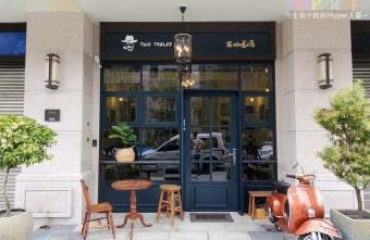 2020 10 31 210421 - 開在住宅區裡的餐酒館風格早午餐和異國料理,只有週末才營業到晚上!
