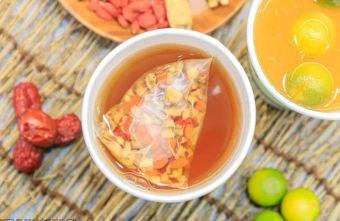 2020 11 11 214540 - 熱血採訪│升級版桂圓紅棗茶冷熱通通有!還有超級辣辣辣的竹薑茶,不常喝薑茶可別輕易嚐試~