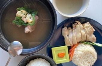 Robin's新加坡美食