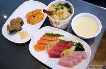 2020 11 05 100608 - 阿裕壽司│台中必吃的平價生魚片壽司就是它!