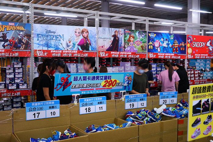 2020 11 05 191654 - 熱血採訪│台中童鞋工廠開倉,只有十天,加1元多1件,錯過只能等明年
