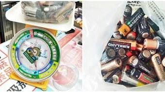 2020 11 13 210636 - 廢電池超商回收兌換商品抵用金,0.5公斤廢電池換超商購物金,限當次消費折抵,7-11折8元,全家折10元