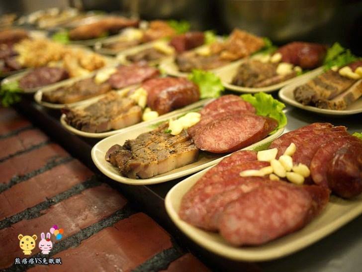 2020 11 20 173212 - 台中市政府捷運站美食、小吃、景點、車站相關資訊懶人包