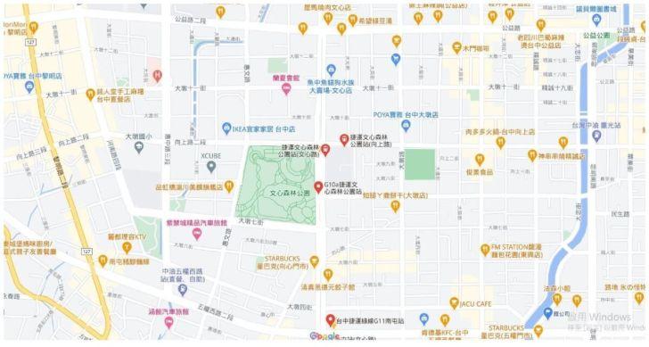 2020 11 21 160047 - 台中文心森林公園捷運站美食、小吃、景點、車站相關資訊懶人包