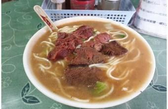 2020 11 21 201903 - 潭子第一家牛雜大王|低調老字號,大碗牛肉麵居然只要80元,加辣更好吃!